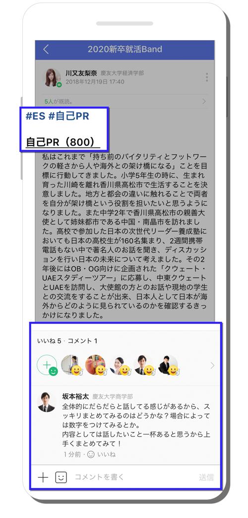 1220_push(1)