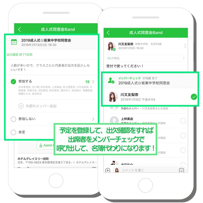 0110_푸시(2)